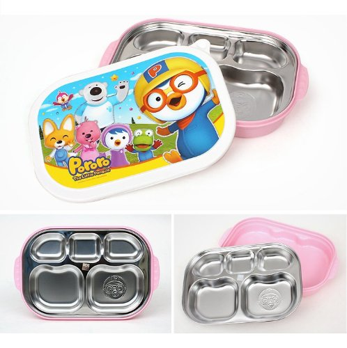 Pororo, Portable Stainless Steel Divided Food Tray, Platter with Lid in Pink, Made in Korea