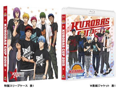 KUROBAS CUP 2015 [Blu-ray] 小野賢章 小野友樹 細谷佳正 野島裕史 浜田賢二 バンダイビジュアル