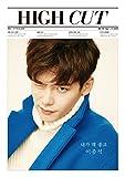 HIGH CUT 181号/表紙:Lee Jong seok/【6点構成】本册+記事翻訳+ Lee Jong seokポスター+ Lee Jong seokはがき2枚+ Lee Jong seok STICKER1枚/韓国版/ HIGHCUT181号イ・ジョンソク