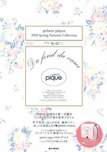e-MOOK 『gelato pique 2010 Spring/Summer Collection』