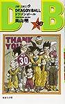 ドラゴンボール (巻30) (ジャンプ・コミックス)