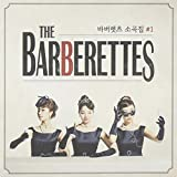 The Barberettes 1��