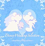 Disney Wedding Selection ~Eternal dream of Mickey and Minnie.~