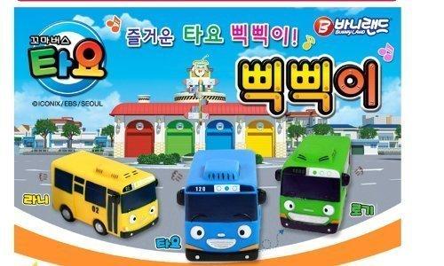 Little Bus Tayo Toy- pik pik 3pcs - 1