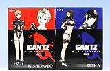 GANTZ - ガンツ - リアルフィギュア 全2種セット