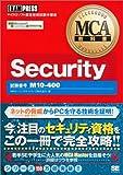 MCA教科書 Security (MCA教科書)