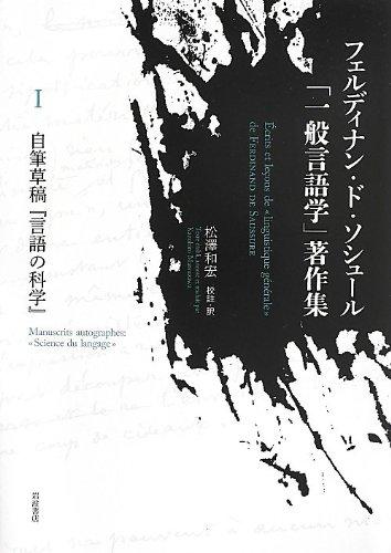 ルシュール - Le Sueur - JapaneseClass ...