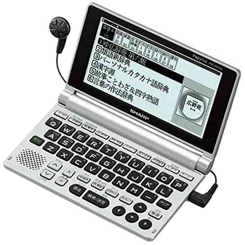 シャープ 音声コンテンツ搭載・タイプライターキー配列電子辞書 ライトシルバー PW-AM700-S