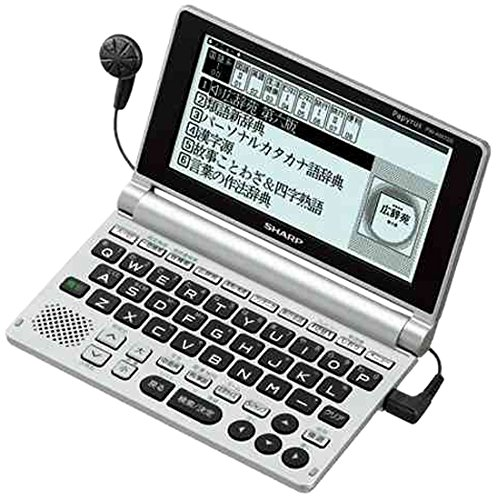 Sharp Papyrus Electronic Dictionary | Pw-Am700-S Silver