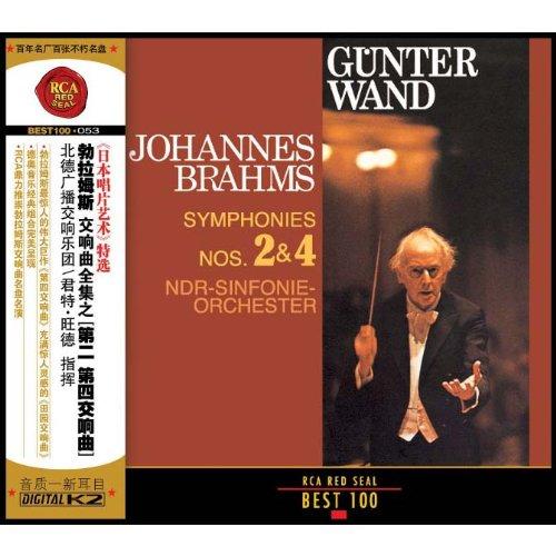 勃拉姆斯交响曲全集之 第二第四交响曲