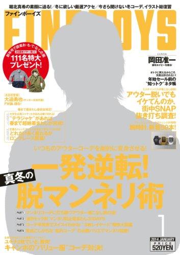 FINEBOYS (ファインボーイズ) 2014年 01月号 [雑誌]