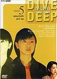 �������?Ȭ����2001?Vol.5 [DVD]