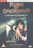 Robin Of Sherwood: Series 1 - Episodes 1-3 [DVD] [1984]