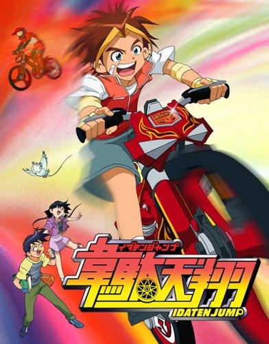 韋駄天翔 1 [DVD]