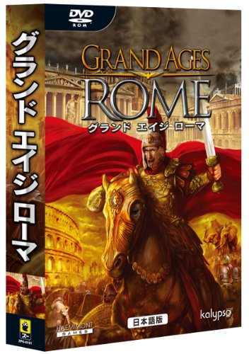GRAND AGES ROME グランド エイジ ローマ 日本語版