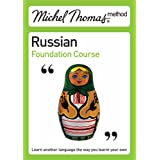 Michel Thomas Method: Russian Foundation Course (Michel Thomas Series)by Natasha Bershadski