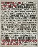 NEUT—Alt.designers media (003)