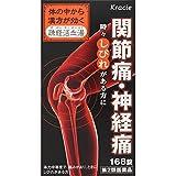 【第2類医薬品】疎経活血湯エキス錠クラシエ 168錠 ×3