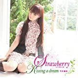 Kissing a dream-今井麻美