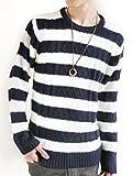 (モノマート) MONO-MART フィッシャーマン ニット セーター クルーネック 起毛 ゆる ケーブル編み 長袖 メンズ ネイビーボーダー Lサイズ