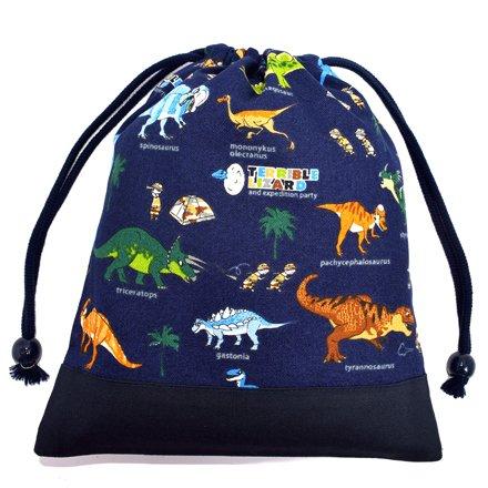 ごきげんランチの巾着(中サイズ)マチ無し給食袋 発見!探検!恐竜大陸(ネイビー) × オックス・紺 日本製 N7003600
