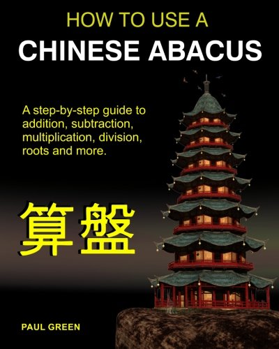 how to use chinese abacus calculator