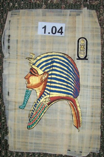 Egyptian Papyrus *Mask of Tutankhamen * 20x30cm * ep.a1.4