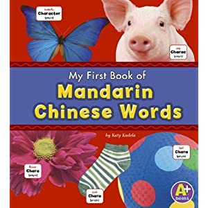 Choose from one of the many books in the Kids Languages Glade