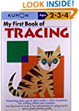 My First Book Of Tracing (Kumon Workbooks)