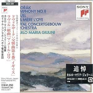Dvorak: Sym 8/Ravel: Ma Mere L'Oye