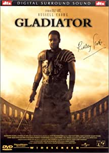 Gladiator - Édition Collector 2 DVD