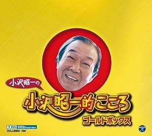 小沢昭一の画像 p1_6