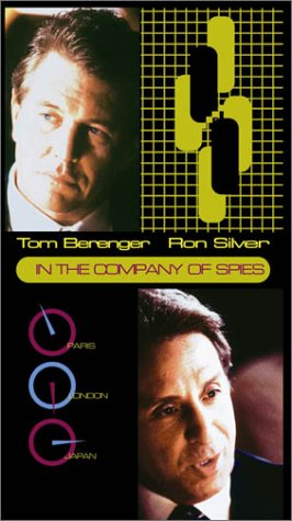 In the Company of Spies [VHS]