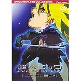 超人ロック~ロードレオン~ コンプリート・コレクション [DVD]