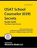 OSAT School Counselor (039) Exam