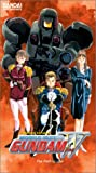 echange, troc Gundam Wing 9: Path Towards [VHS] [Import USA]