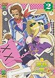 姫様ご用心 2 [DVD]