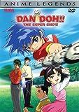 Dandoh The Super Shot Anime Legends Complete Collection