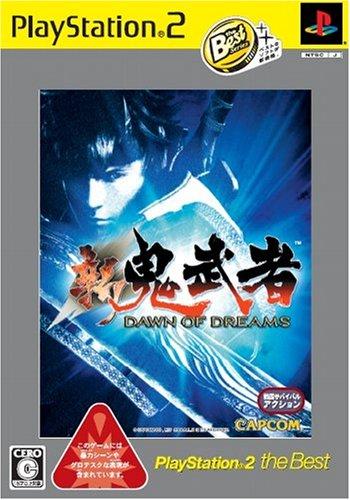 新鬼武者 PlayStation 2 the Best