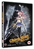 CHAOS;HEAD(カオスヘッド)のアニメ画像