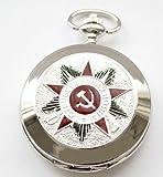 ソビエト 連邦 エンブレム 懐中時計 シルバー色 カニカン 金具つき フォブチェーン 革ひも 収納袋 + 箱 セット キリル文字 スケルトン 手巻き