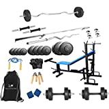 Protoner 50 KGS With 4 Rods + 8 In 1 Bench Home Gym Package