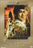 Onmyoji (Special Edition)