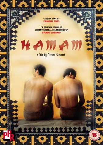 Hamam - Turkish Bath [DVD]