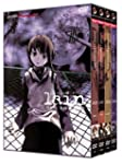 Serial Experiments Lain: Signature Se...