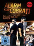 Alarm f�r Cobra 11 - Staffel 33 [2 DVDs]