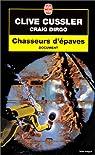 Chasseurs d'épaves par Cussler