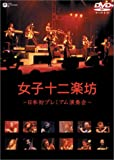 q\yV ~{v~At~ [DVD]