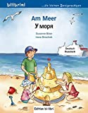 Am Meer: Kinderbuch Deutsch-Russisch