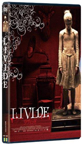 リヴィッド LIVIDE [DVD]